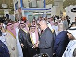 SaudiHealth2015__0001__DSC4157
